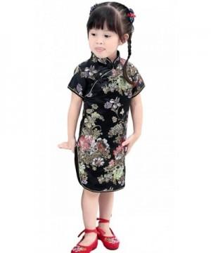 AvaCostume Girls Traditional Chinese Cheongsam