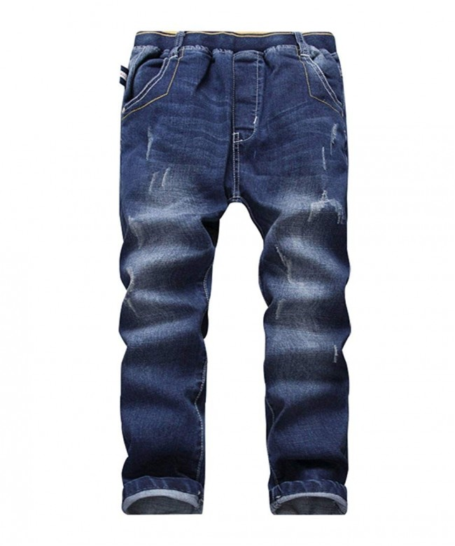 LOKTARC Jeans Distressed Elastic Repair